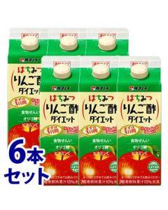 《セット販売》はちみつりんご酢ダイエット濃縮タイプ(500mL)×6本セット希釈タイプ3倍濃縮タイプ
