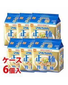 《ケース》東洋水産マルちゃん正麺旨塩味5食パック(560g)×6個インスタント袋麺