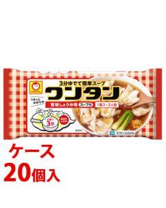 《ケース》東洋水産マルちゃんトレーワンタン旨味しょうゆ味1袋2~3人前(55g)×20個スープワンタン