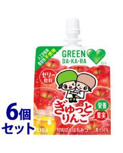 《セット販売》サントリーGREENDA・KA・RAグリーンダカラやさしいゼリーぎゅっとりんご(130g)×6個セットゼリー飲料