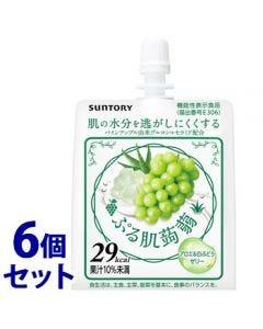 《セット販売》サントリーぷる肌蒟蒻アロエ&白ぶどう(150g)×6個セットゼリー飲料機能性表示食品