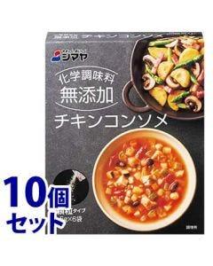《セット販売》シマヤ無添加チキンコンソメ顆粒(30g)×10個セット
