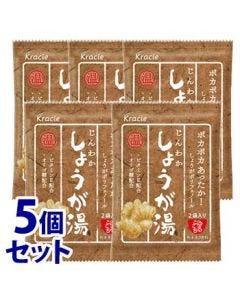 《セット販売》クラシエゆるここちじんわかしょうが湯(15.3g×2袋)×5個生姜湯