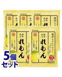 《セット販売》クラシエゆるここちはちみつれもん(13.8g×2袋)×5個はちみつレモン