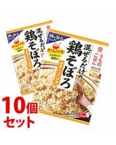 《セット販売》キッコーマンうちのごはん鶏そぼろ甘辛しょうゆ味(116g)×10個セット混ぜごはんの素