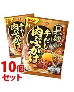 《ケース》キッコーマン具麺牛だし肉ぶっかけ(120g)×10個麺類つゆ