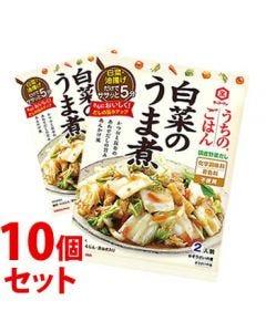 《セット販売》キッコーマンうちのごはん白菜のうま煮(129g)×10個セットそうざいの素