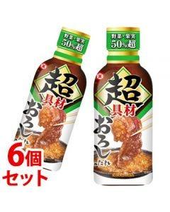 《セット販売》キッコーマン超おろしのたれ(325g)×6個セットタレ調味料