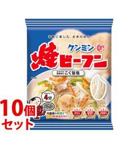 《セット販売》ケンミン焼ビーフンこく旨塩(70g)×10個セット