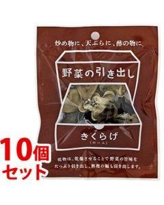 《セット販売》旭フレッシュ野菜の引き出しきくらげホール(6g)×10個セット木耳乾物