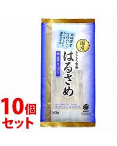 《セット販売》 旭フレッシュ 国産はるさめ (80g)×10個セット 春雨