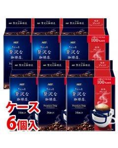 《ケース》 味の素AGF ちょっと贅沢な珈琲店 レギュラー・コーヒー プレミアムドリップ モカ・ブレンド (8g×14袋)×6個