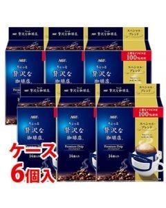 《ケース》 味の素AGF ちょっと贅沢な珈琲店 レギュラー・コーヒー プレミアムドリップ スペシャル・ブレンド (8g×14袋)×6個