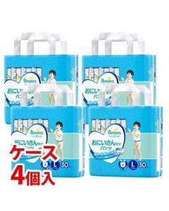《ケース》P&Gパンパース肌へのいちばんおにいさん気分パンツL(30枚)×4個ベビー用紙おむつパンツタイプ【P&G】