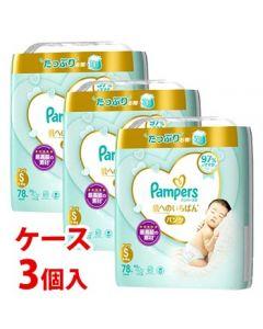 《ケース》P&Gパンパース肌へのいちばんパンツウルトラジャンボS(78枚)×3個ベビー用紙おむつパンツタイプ男女共用【P&G】