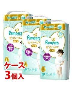 《ケース》P&Gパンパース肌へのいちばんパンツウルトラジャンボL(50枚)×3個ベビー用紙おむつパンツタイプ男女共用【P&G】