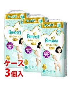 《ケース》P&Gパンパース肌へのいちばんパンツウルトラジャンボビッグ(46枚)×3個ベビー用紙おむつパンツタイプ男女共用【P&G】
