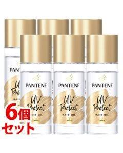 《セット販売》P&GパンテーンミーUVカットヘアオイル(50mL)×6個セット洗い流さないトリートメント【P&G】