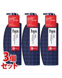 《セット販売》P&Gエイチアンドエスプロエナジースカルプコンディショナーポンプ(350g)×3個セットスカルプケアh&sPRO【P&G】【医薬部外品】