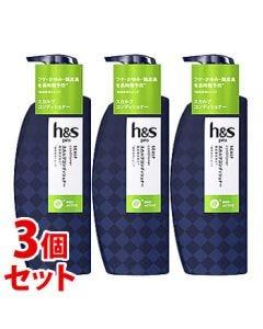 《セット販売》P&Gエイチアンドエスプロデオアクティブスカルプコンディショナーポンプ(350g)×3個セットスカルプケアh&sPRO【P&G】【医薬部外品】