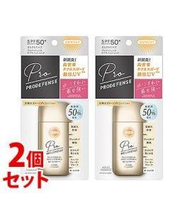 《セット販売》 コーセーコスメポート サンカット プロディフェンス タフネスUV ミルク (60mL)×2個セット SPF50+ PA++++ 日焼け止め乳液 顔・からだ用