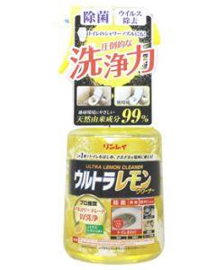 リンレイ ウルトラレモンクリーナー (700mL) 住居用合成洗剤 マルチクリーナー