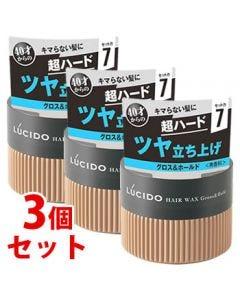 《セット販売》 マンダム LUCIDO ルシード ヘアワックス グロス&ホールド (80g)×3個セット 男性用 ヘアスタイリング剤