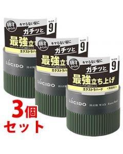 《セット販売》 マンダム ルシード ヘアワックス エクストラハード (80g)×3個セット 男性用 ヘアスタイリング剤