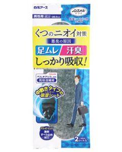 白元アース ノンスメルドライ 吸湿シートくつ用 for MEN (2シート) 男性用 除湿剤
