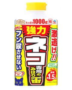 アース製薬 アースガーデン ネコ専用のみはり番 (1000g) 猫用 忌避剤