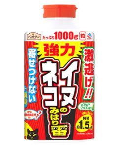 アース製薬 アースガーデン イヌ・ネコのみはり番 (1000g) 犬猫用忌避剤