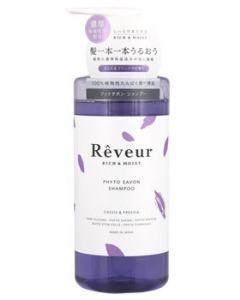 ジャパンゲートウェイ レヴール リッチ&モイスト フィトサボン シャンプー (500mL) Reveur