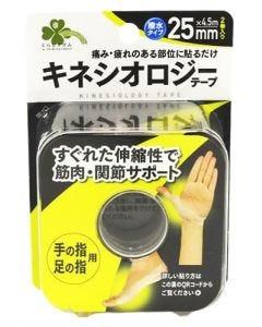くらしリズム キネシオロジーテープ 手の指・足の指用 KURA252 25mm×4.5m (2巻) テ―ビングテープ