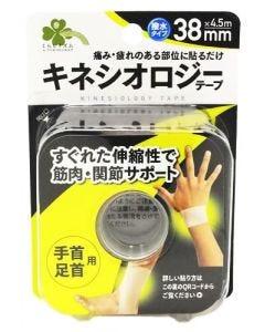 くらしリズム キネシオロジーテープ 手首・足首用 KURA38 38mm×4.5m (1巻) テ―ビングテープ