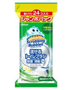 ジョンソン スクラビングバブル 流せるトイレブラシ 除菌消臭プラス ホワイトブロッサム ジャンボパック つけかえ用 (24個) 替えブラシ トイレ用洗浄ブラシ