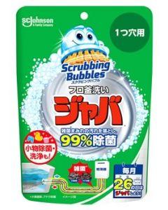 ジョンソン スクラビングバブル ジャバ 1つ穴用 (160g) 風呂釜用洗浄剤