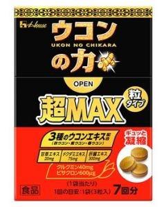ハウスウェルネス ウコンの力 超MAX 粒タイプ 箱 7回分 (3粒×7袋) ウコンエキス