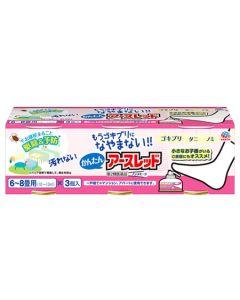 【第2類医薬品】アース製薬 かんたんアースレッド ノンスモーク 6~8畳用 (100mL×3個) 霧タイプ 殺虫剤
