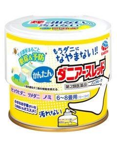 【第2類医薬品】アース製薬 かんたんダニアースレッド ノンスモーク 6~8畳用 (66.7mL) 霧タイプ 殺虫剤