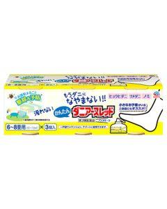 【第2類医薬品】アース製薬 かんたんダニアースレッド ノンスモーク 6~8畳用 (66.7mL×3個) 霧タイプ 殺虫剤