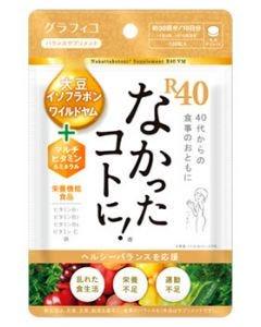 グラフィコなかったコトに!R40VM(120粒)バランスサプリメント栄養機能食品