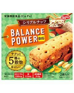 ハマダコンフェクト バランスパワービッグ シリアルナッツ (2本×2袋) 栄養機能食品