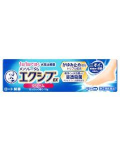 【第(2)類医薬品】ロート製薬 メンソレータム エクシブEX クリーム (15g) 水虫薬