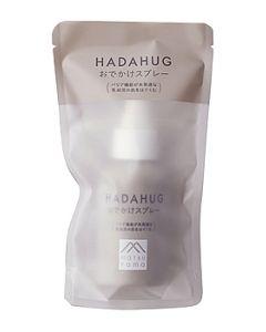 松山油脂はだはぐおでかけスプレー(80mL)ベビー芳香スプレー虫よけスプレーHADAHUG