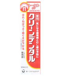 第一三共ヘルスケア クリーンデンタル L トータルケア (150g) 薬用歯みがき ハミガキ粉 歯槽膿漏予防 【医薬部外品】