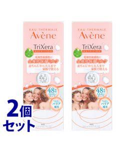 《セット販売》アベンヌトリクセラNTフルイドミルク(200mL)×2個セットボディミルクAvene