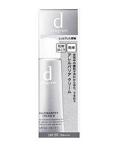 資生堂dプログラムアレルバリアクリームNSPF30PA+++(35g)敏感肌ベビー日中用保護クリーム