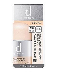 資生堂dプログラムアレルバリアエッセンスBBNミディアムSPF50+PA+++(30mL)敏感肌日中用保護美容液化粧下地