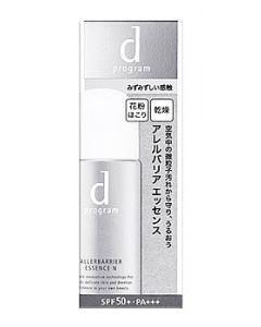 資生堂dプログラムアレルバリアエッセンスNSPF50+PA+++(40mL)敏感肌ベビー日中用保護美容液