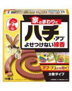 金鳥 KINCHO キンチョウ 家のまわりにハチ・アブよせつけない線香 (10巻) ハチ アブ 忌避剤